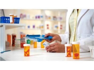 总局发布特殊医学用途配方食品注册目录信息(2018年3月20日)