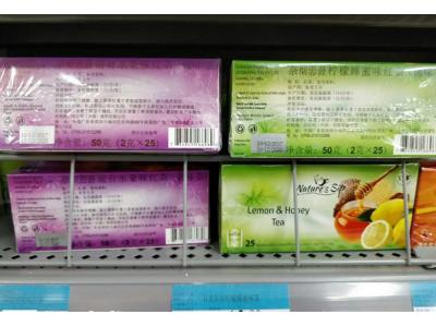 沃尔玛销售食品日期保质期被篡改?