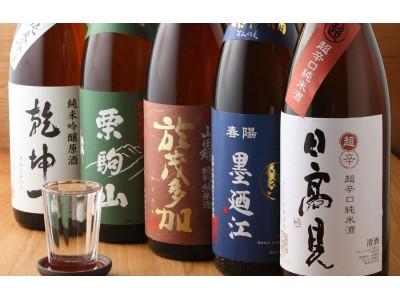 日本首次向海外出口酿酒用日本产大米 海外兴起清酒热