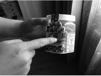 济宁:吃完带核蓝莓,舌头咋变绿了?
