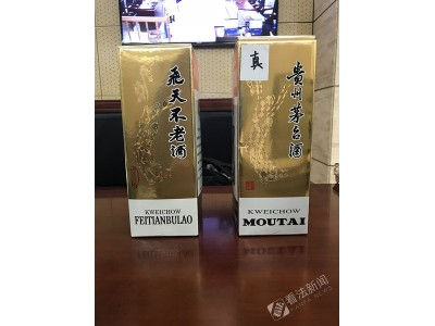 """""""飞天茅台""""诉""""飞天不老酒""""商标侵权 索赔310万"""