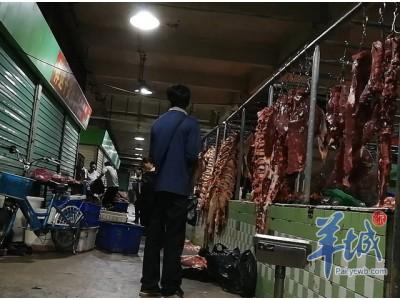 注水牛羊肉从东莞多家正规屠宰场流出,莞深连夜查封