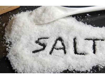 我国首次提出食品工业减盐策略