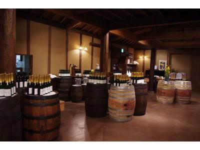日本首届葡萄酒庄园年度奖揭晓 鼓励国产葡萄酒搏击市场