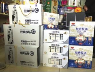 兰州:医院周边饮料身穿牛奶马甲 是傍名牌还是忽悠消费者?