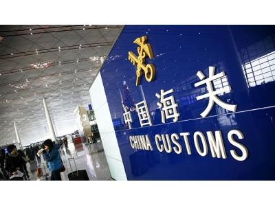原上海出入境检验检疫局今起划入海关