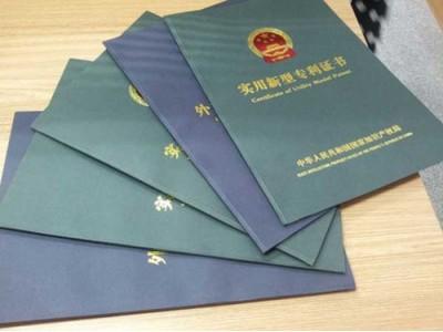 第二届山东省专利奖名单公布 这60个专利榜上有名