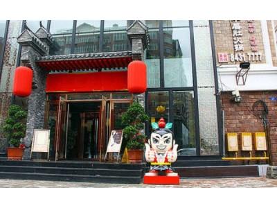 """上海美术电影制片厂起诉""""葫芦娃""""主题餐厅侵权 索赔200万"""