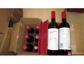 高价红酒成本19块!广州破获特大网络售假案
