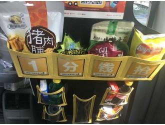 出租车试点卖零食,司机:月收入增两成,担心纠纷盼法规出台