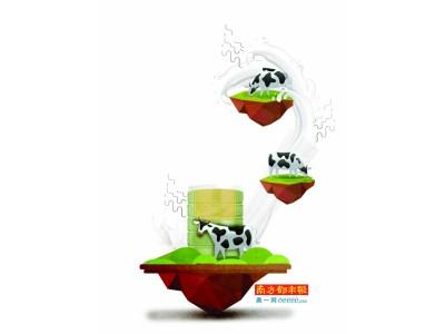 """黄河乳业在打有机奶粉""""擦边球""""?"""