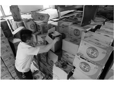 """石家庄警方打掉一制作饮料的黑工厂 一举缴获近两万瓶假""""脉动"""""""