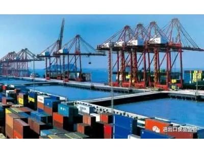 进出口食品一周(5.20-5.25)看点|欧盟出台贸易新法律 美国通报我国4家企业