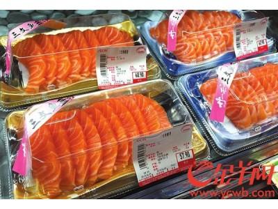 你吃的三文鱼或是淡水虹鳟鱼 广东省海洋与渔业厅回应