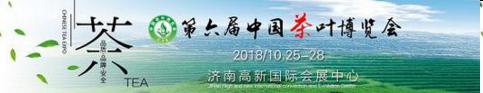 QQ图片20180703083924