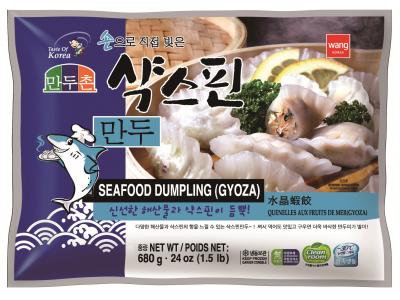 澳大利亚召回我国产水晶虾饺