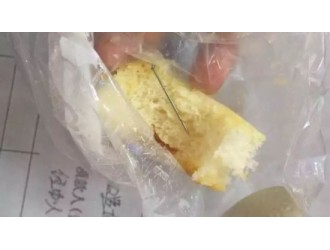 面包里惊现3cm长钉!杭州这家知名面包店竟然这样回应