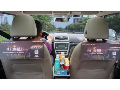 上海暂时叫停网约专车内卖食品,将会同专家研究这一业态