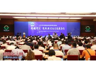 2018年全国食品安全宣传周在京启动