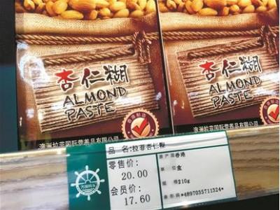武汉:商品标签竟将香港标注为原产国