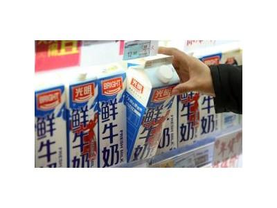 光明乳业董事长张崇建、总经理朱航明辞职,濮韶华提名为董事