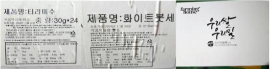 http://file1.foodmate.net/file/news/201809/19/08-41-33-31-408748.png