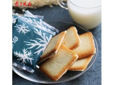 """网红零食""""白色恋人""""真假有争议,日本制造商称中国公司授权书系伪造"""
