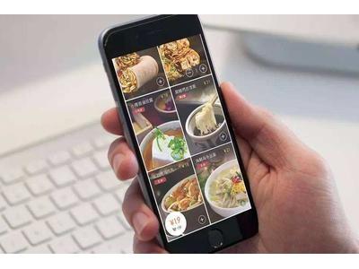 市场监管总局办公厅关于开展网络餐饮服务食品安全专项检查的通知(市监食经〔2018〕63号)