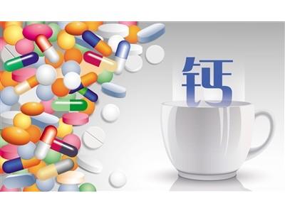 中国消费者协会公布三十款补钙产品比较试验结果