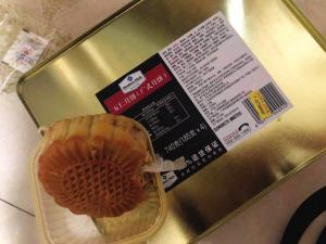 天津:山姆超市的月饼吃出异物