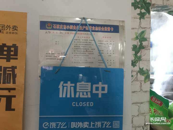 炒饭店内悬挂的社会监督卡核验有效日期更新到2017年1月1日.