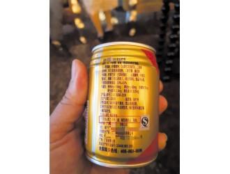 培训机构搞活动发功能饮料引争议