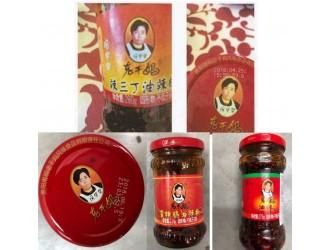 澳大利亚召回我国未标注过敏原的老干妈辣椒酱