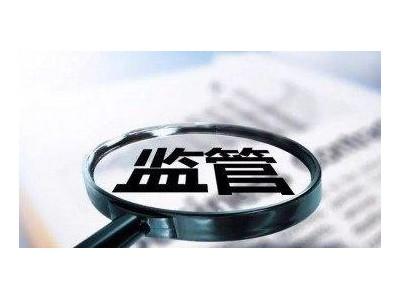 市场监管总局关于39批次食品不合格情况的通告 〔2019年 第1号〕