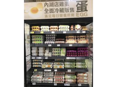 """一箱鸡蛋卖860元!台湾也快吃不起""""茶叶蛋""""了"""