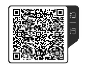 QQ图片20190118094400