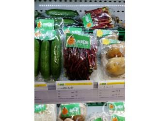 香椿上市一斤近百元,吃了它真能预防中风吗?