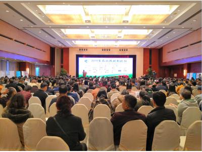 2019食品科技创新论坛3月16日在上海举行