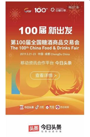 QQ图片20190326084658