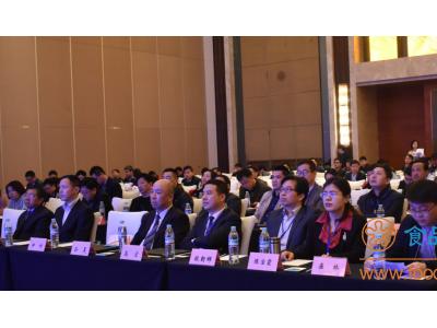"""""""中国食品工业数字化应用""""论坛在济南成功召开"""