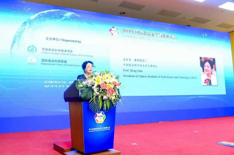 孟素荷 中國食品科學技術學會理事長