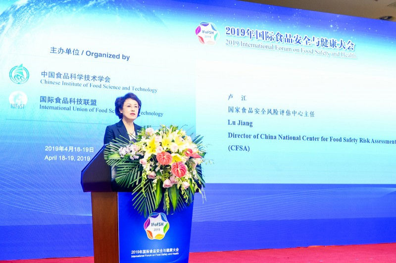 盧江 國家食品安全風險評估中心主任