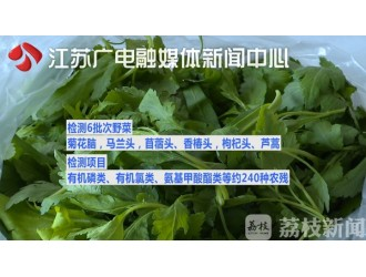 """""""野菜""""一定是纯天然的?香椿头亚硝酸盐含量惊人!"""