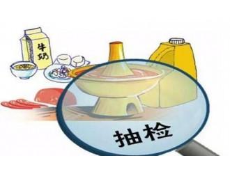 河北省市场监督管理局关于河北省本级4批次食品不合格情况的公告( 2019年第34号)