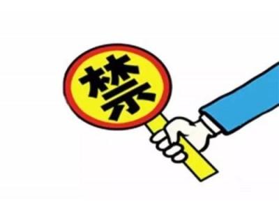 印度食品安全标准局建议延长进口中国牛奶及其相关产品的禁令