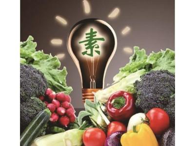 吃素可预防心力衰竭?研究人员:健康饮食使住院风险降低41%