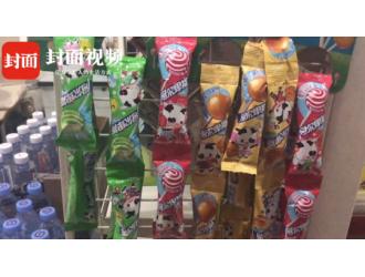 农房里造假售卖奶糖 小作坊里的20多人都遭了!