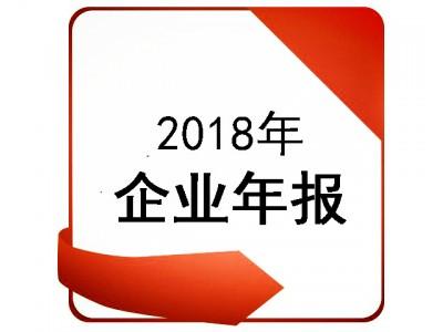 汇总|19家白酒上市企业2018年年报:贵州茅台营收736.39亿元,*ST皇台营收同比下降46.47%