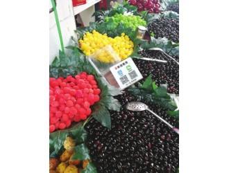 """叫卖的""""鲜艳水果""""是苏州特产? 业内人士:基本确定为假货"""