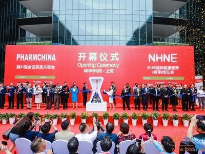 全球品牌 共营未来!5月15日NHNE健康营养展上海完美落幕